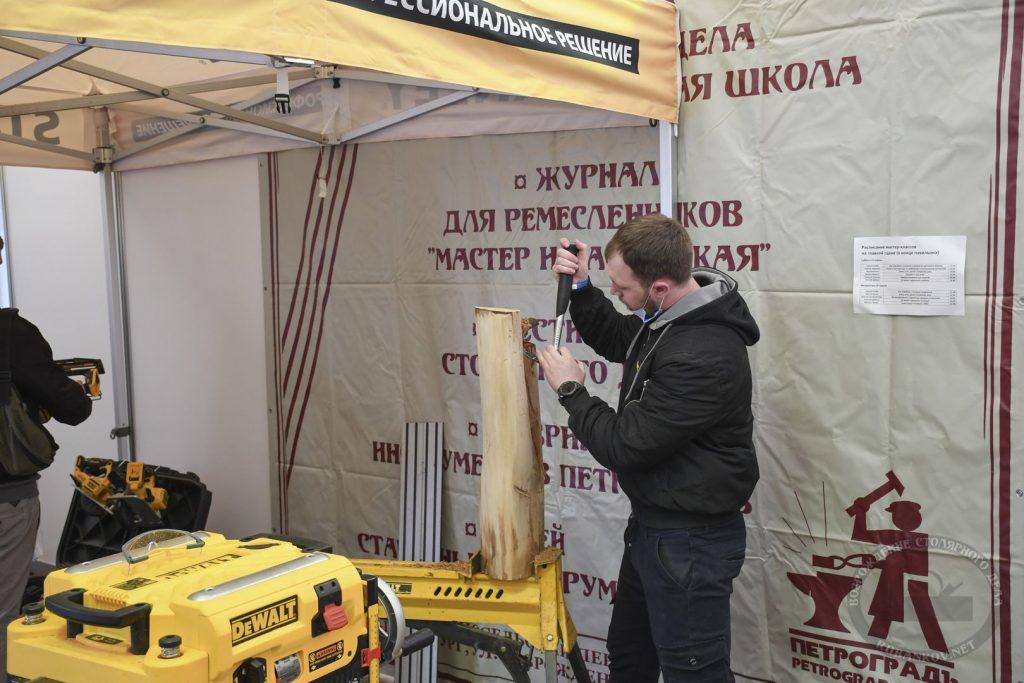 Dewalt на ФСД21, Москва