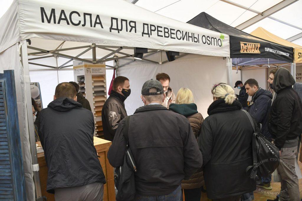 компания ОСМО на ФСД21, Москва