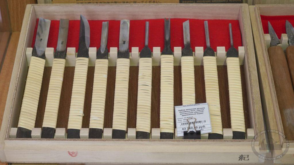 японский инструмент на ФСД21, Москва