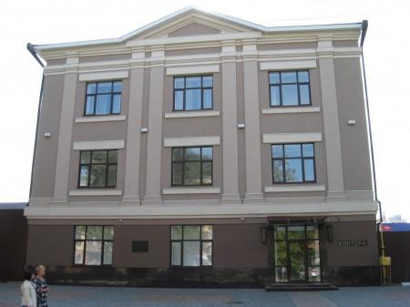 Административное здание Столлъ