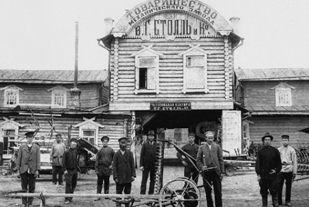 Челябинск Столлъ и Ко