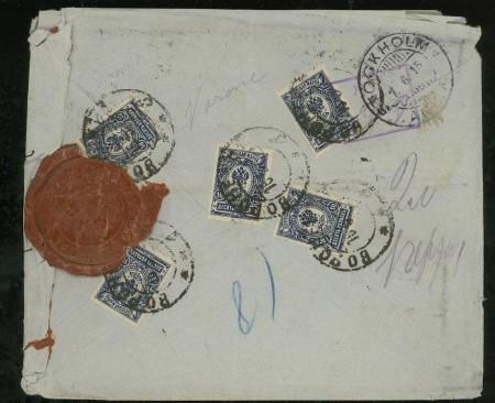 Заказное письмо Столлъ