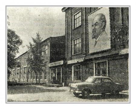 Завод им. Ленина