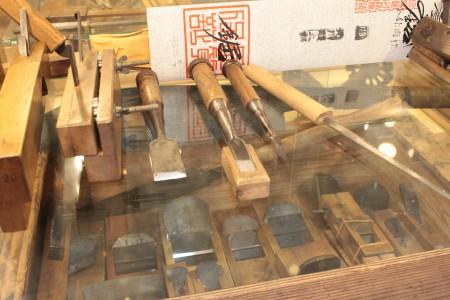Японский инструмент: Стамески, Рубанки, Пилы.