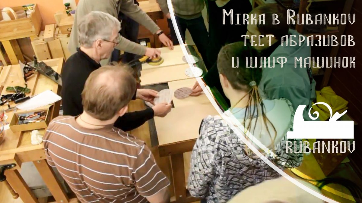 Мирка в Rubankov.Net