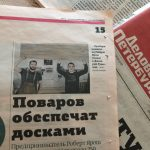 Деловой Петербург о мастерской Robs WoodShop