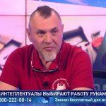 Иван Бочков (дядя Ваня)