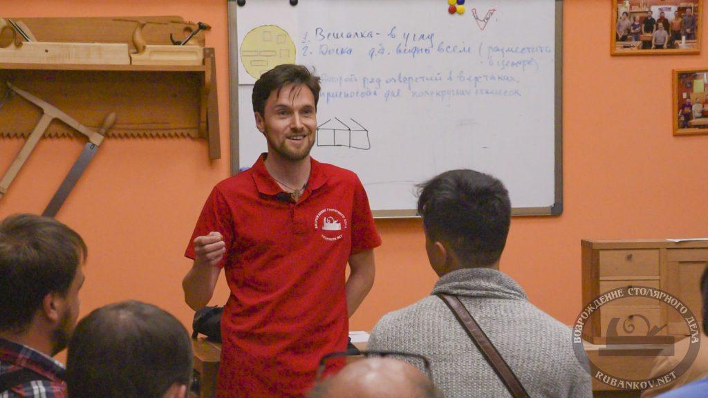 Сергей Клейн о правилах нахождения в мастерской