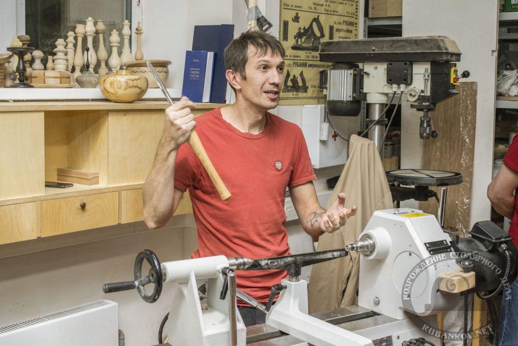 Андрей Громов, токарная школы 29.11.2018