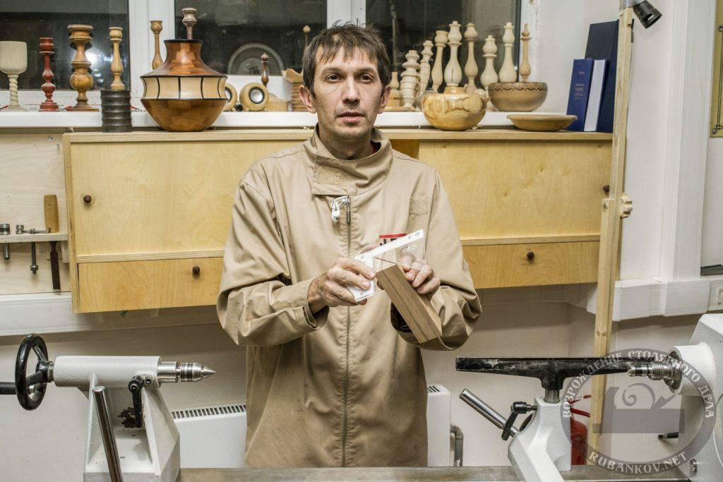 Андрей Громов о центроуловителе