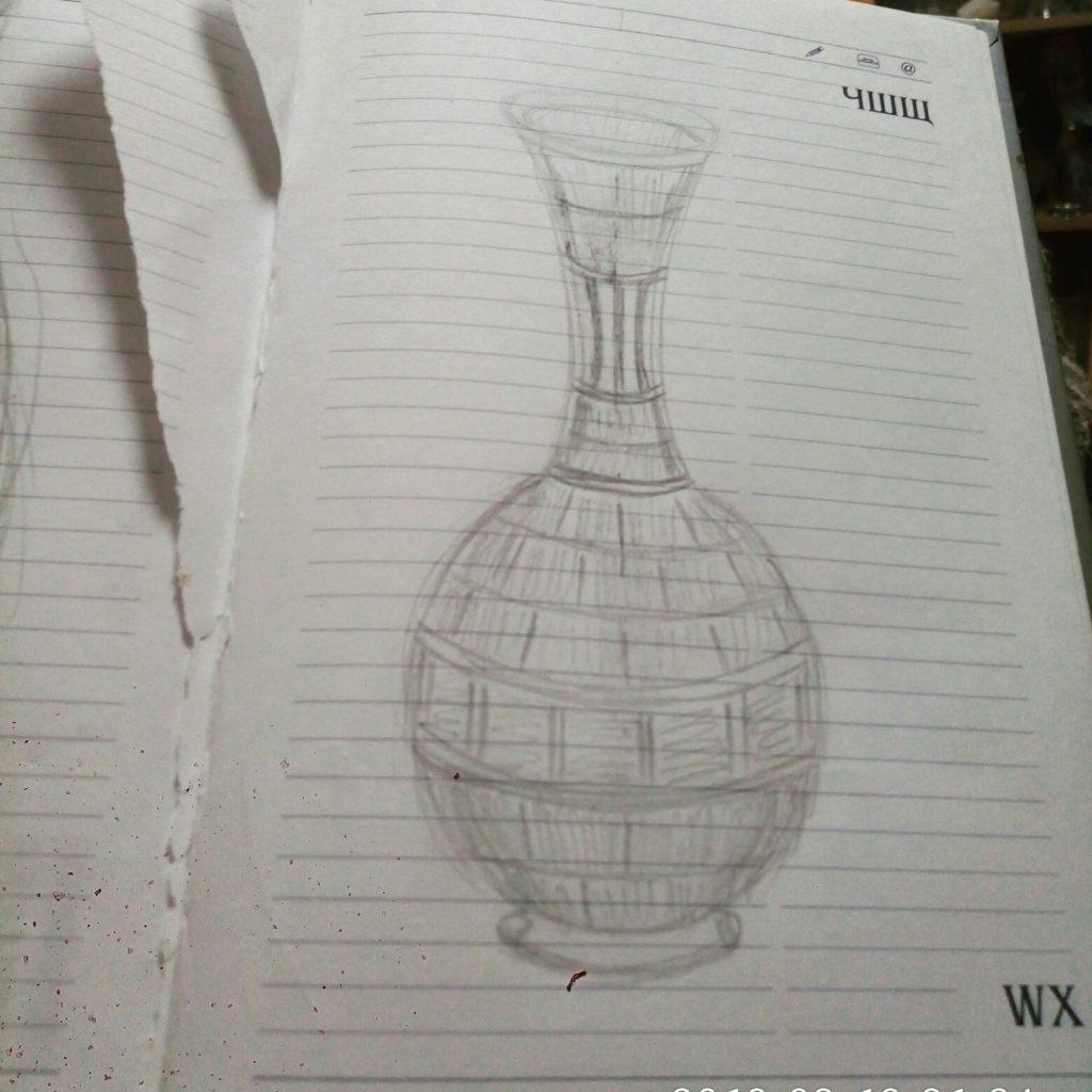 Набросок вазы. Юрий Бажан