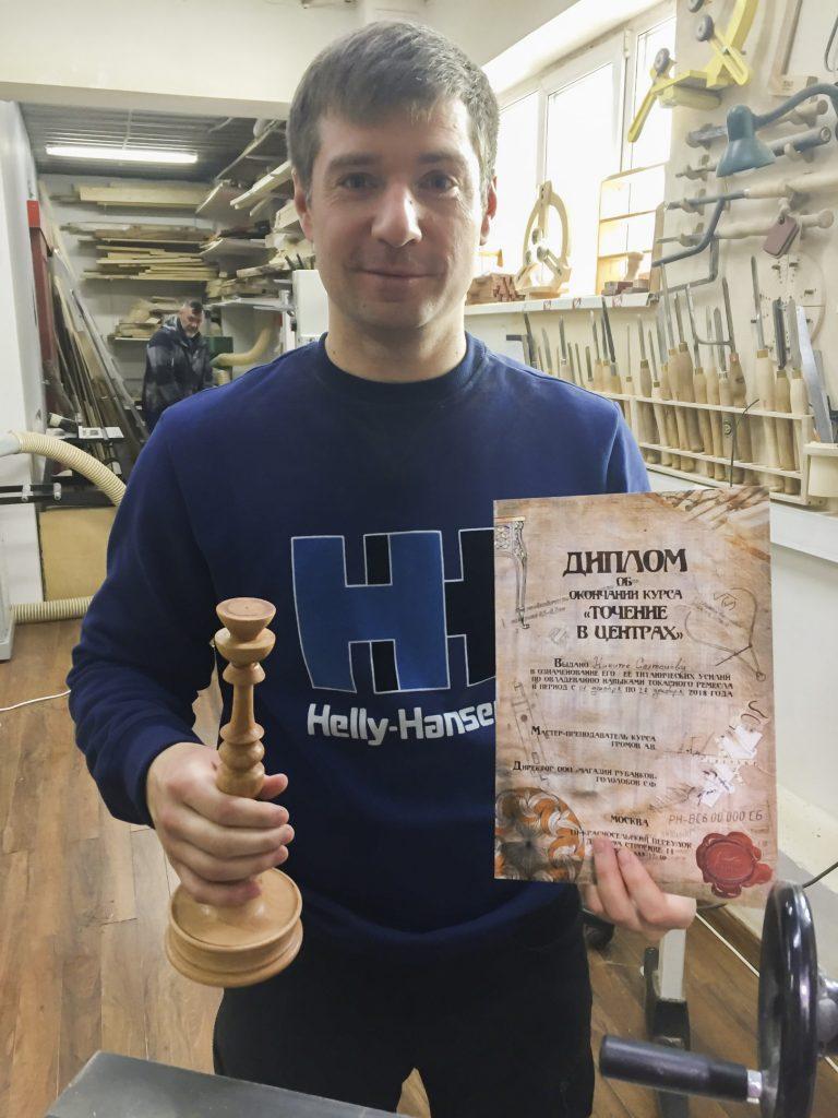 Токарные курсы (выпуск февраль 2019, Москва)