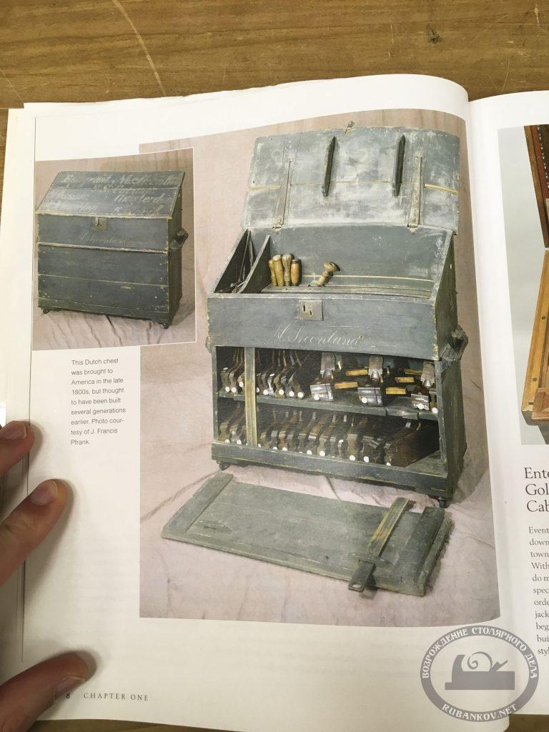 прототип ящика из книги