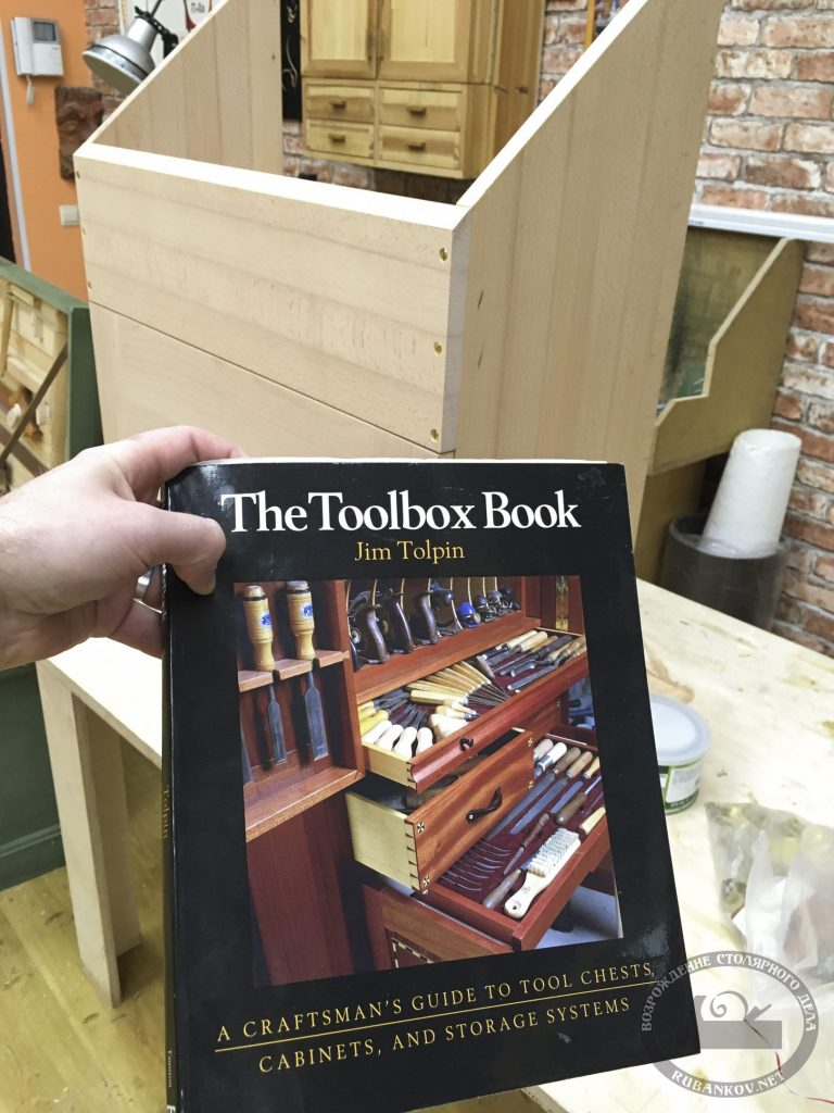 книга The toolbox book