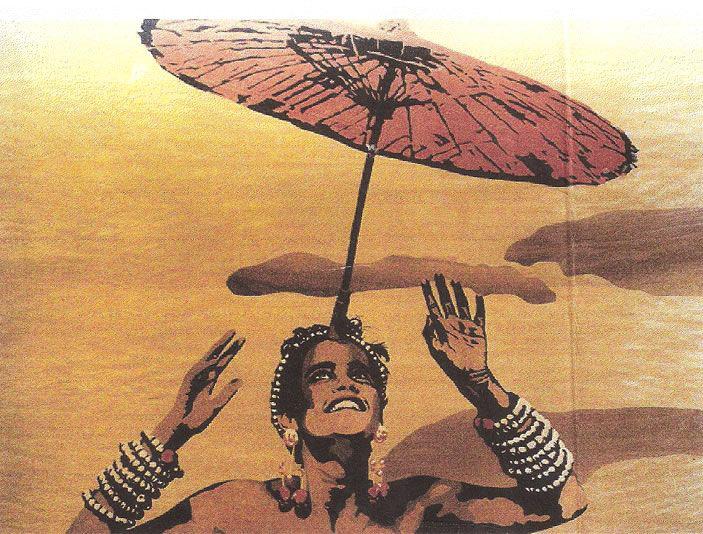 """Фото работы """"Женщина с зонтом"""", выполненная в маркетри в 1994 году. (Анатолий Грень)"""