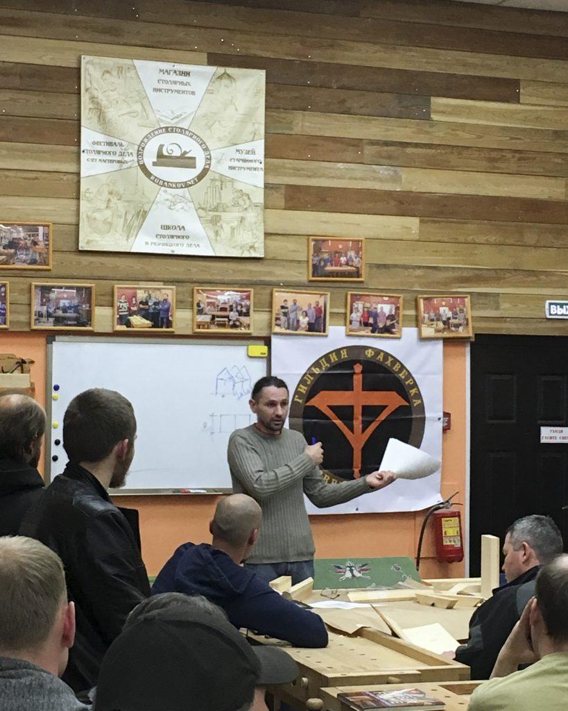 Денис Меняйлов о расчете балки для фахверка
