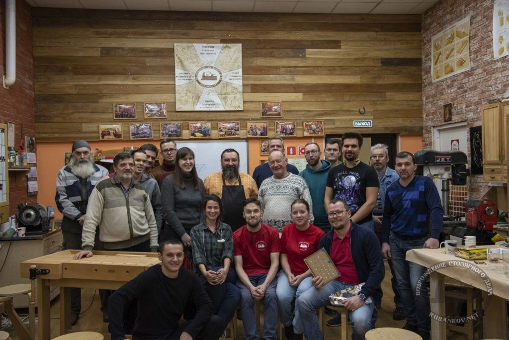 Участники мастер-класса в столярной школе Rubankov